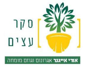 לוגו אגרונום